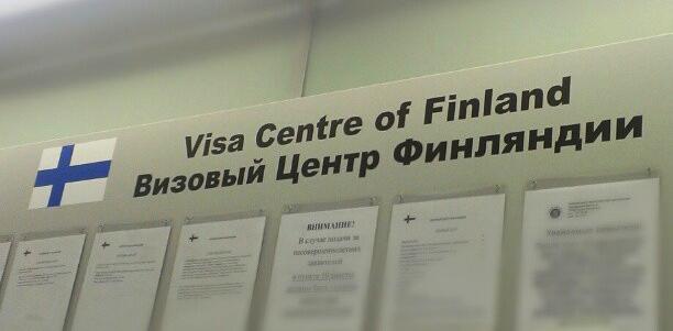 Визовый режим Финляндия