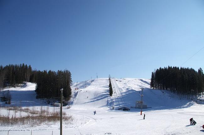 горнолыжный курорт Конка Ски