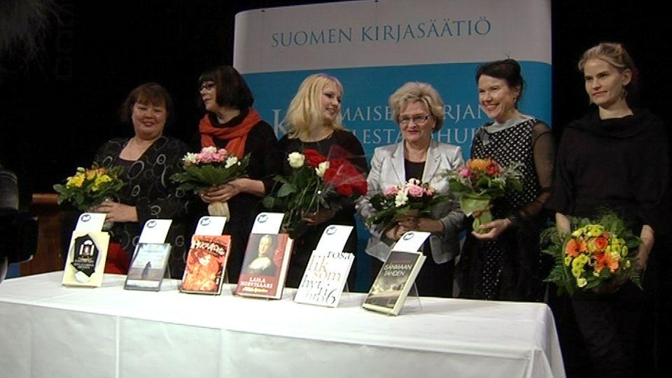 Литературная премия Finlandia