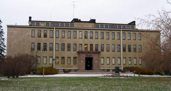 Музеи Оулу Финляндия