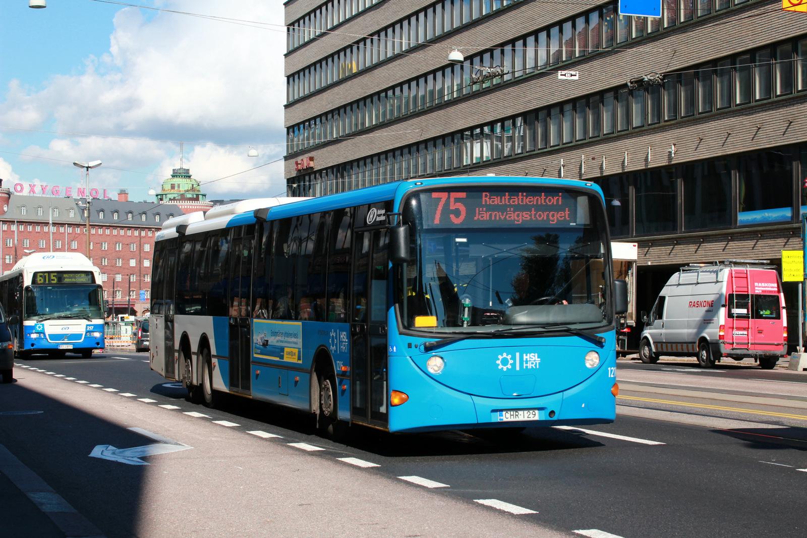В Хельсинки подорожает проезд в транспорте