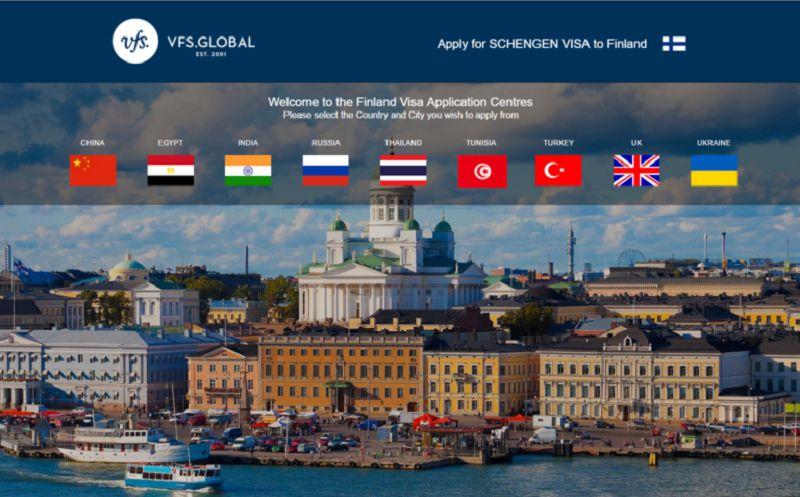 Запись в Финское консульство 2